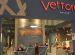 Vettore engages in store operations